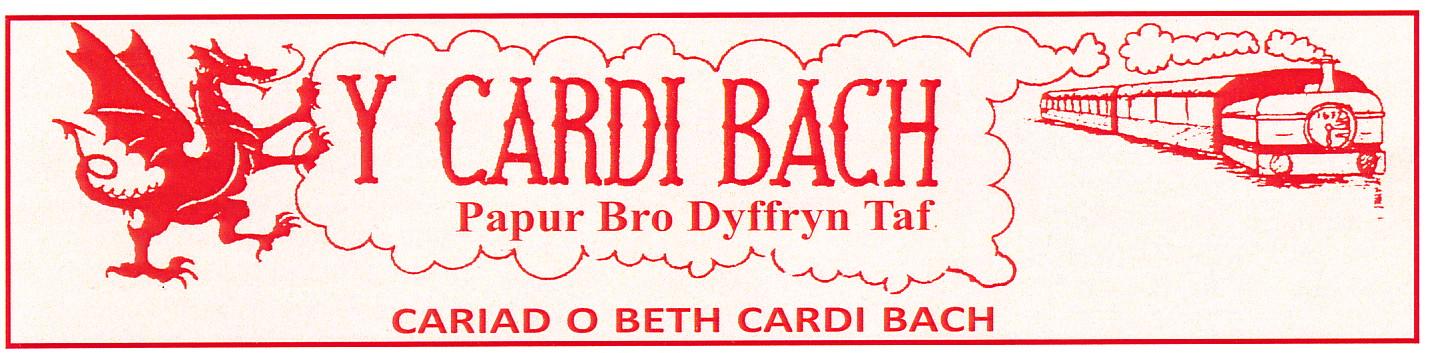 Logo Y Cardi Bach